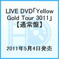 LIVE DVD「Yellow Gold Tour 3011」【通常盤】
