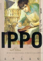 IPPO(1)