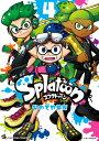 Splatoon 4 (てんとう虫コミックス〔スペシャル〕) [ ひのでや 参吉 ]