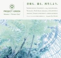 PROJECT_GREEN_volume_1_��Forest_City��
