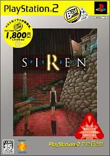 SIREN PlayStation 2