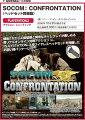 SOCOM:CONFRONTATION(ヘッドセット同梱版)の画像