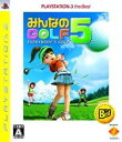 �݂�Ȃ�GOLF�@5�@PLAYSTATION3�@the�@Best