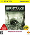 RESISTANCE(レジスタンス) 人類没落の日 PlayStation3 the Best(再廉価版)