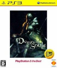 Demon''s Souls PlayStation3 the Best