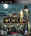トゥーワールド2 PS3版