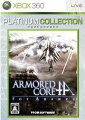 ARMORED CORE for Answer Xbox360 プラチナコレクション