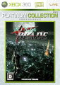 NINJA BLADE Xbox 360 プラチナコレクション