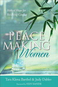 Peacemaking_Women��_Biblical_Ho