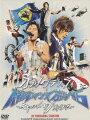 ポルノグラフィティ / 横浜ロマンスポルノ'06〜キャッチ ザ ハネウマ〜YOKOHAMA STADIUM