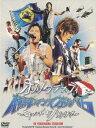 【送料無料】ポルノグラフィティ / 横浜ロマンスポルノ'06〜キャッチ ザ ハネウマ〜YOKOHAMA STADIUM [ ポルノグラフィティ ]