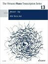【輸入楽譜】サイ, Fazil: ジャズ風モーツァルトのトルコ行進曲 [ サイ, Fazil ]
