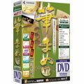 筆まめVer 17アップグレード・乗り換え専用(DVD ROM版)