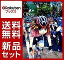 南鎌倉高校女子自転車部 1-8巻セット