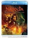 ナルニア国物語 第2章:カスピアン王子の角笛[2枚組]【Blu-rayDisc Video】