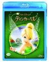 ティンカー・ベル【Blu-rayDisc Video】