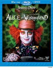 4959241711151 アリス・イン・ワンダーランド  ブルーレイ + DVDセット 2,820円(税込 2,961 円) 送料無料