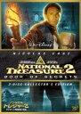 ナショナル・トレジャー2/リンカーン暗殺者の日記 2-Disc・コレクターズ・エディション