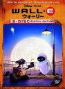 ウォーリー 2-Disc・スペシャル・エディション(初回生産限定)