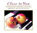 Close to You カーペンターズ・コレクション/α波オルゴール
