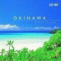 ネイチャー・サウンド・ギャラリー 沖縄
