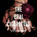 トナリアウ/ONE 039 S AGAIN (初回限定盤 CD+DVD) THE ORAL CIGARETTES