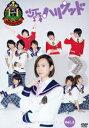 少年ハリウッド ハリウッドTVジャパン Vol.3 [ (V...