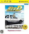 頭文字D EXTREME STAGE PlayStation3 the Bestの画像