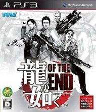 ζ��ǡ�� OF THE END