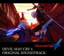 DEVIL MAY CRY 4 ORIGINAL SOUNDTRACK [ (ゲーム・ミュージック) ]
