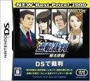 逆転裁判 蘇る逆転 NEW Best Price! 2000
