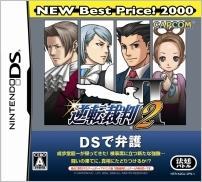 逆転裁判 2 NEW Best Price!2000