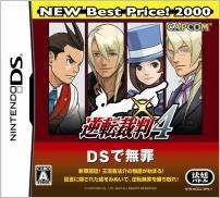 逆転裁判 4 NEW Best Price!2000