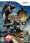 モンスターハンター3(トライ) 通常版