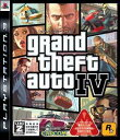 Grand Theft Auto IV 【CEROレーティング「Z」】