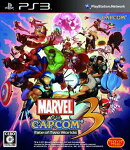 MARVEL VS. CAPCOM 3 Fate of Two Worlds PS3��