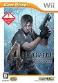 biohazard 4 Wii edition Best Price!の画像