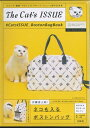 The Cat's ISSUE #CatsISSUE_BostonBagBook ([バラエティ])