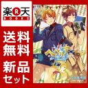 ヘタリアWorld☆Stars 1-3巻セット [ 日丸屋秀和 ]