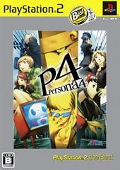 ペルソナ4_PlayStation2_the_Best