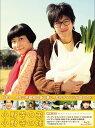 小野寺の弟・小野寺の姉 特別版 【Blu-ray】 [ 向井理 ]