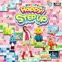 �ϥåԡ�!����åԡ� �ϥåԡ�!���� Happy! STEP UP