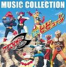 �����ޥ�����3/Ķ���ӥӥ塼�� MUSIC COLLECTION