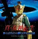 真・女神転生 STRANGE JOURNEY オリジナル・サウンドトラック [ (ゲーム・ミュージック) ]