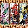 侍戦隊シンケンジャー 全曲集(2CD)