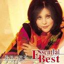 Essential Best::弘田三枝子 [ 弘田三枝子 ]