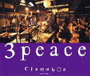3 peace ?live at �S�N��? [ �N�����{�� ]