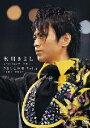 氷川きよしスペシャルコンサート2005 きよしこの夜Vol.5〜演歌十二番