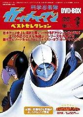 科学忍者隊ガッチャマンの画像 p1_9