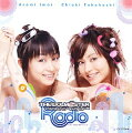 THE IDOLM@STER RADIO 歌姫楽園